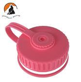 丹大戶外用品【Outdoor Active】山貓水壺寬口瓶蓋/水壺蓋/寬口水壺蓋子/飲水蓋 單個販售 WT-粉