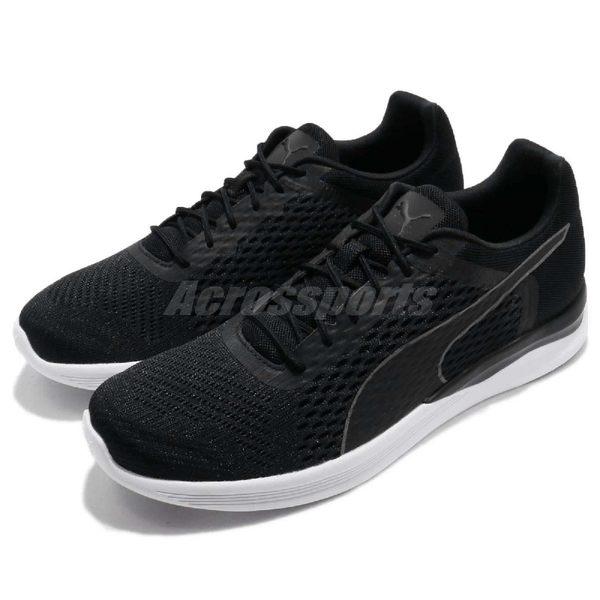 Puma 賽車鞋 SF Pitlane Night 黑 白 法拉利 Ferrari 運動鞋 男鞋【PUMP306】 30609001