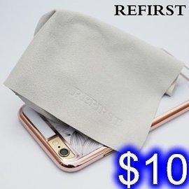 REFIRST手機貼膜清潔布 螢幕眼鏡擦拭布 高級雙面磨皮布無塵布