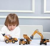 汽車模型 挖掘機玩具車卡車汽車模型仿真合金挖土機玩具工程車擺件兒童【快速出貨八折鉅惠】