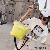 大容量果凍包單肩手提子母包托特透明塑料包