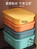 內衣收納盒抽屜式家用三合一整理盒宿舍分格內褲襪子收納【步行者戶外生活館】