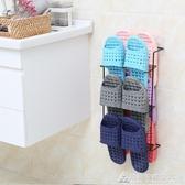鞋架 浴室拖壁掛衛生間神器鞋托廁所掛式省空間收納免打孔鞋子 酷斯特數位3c YXS