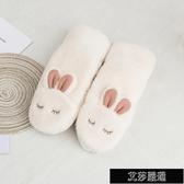 手套 手套女冬季保暖可愛韓版學生卡通日系仿兔毛絨加厚騎車【快速出貨】