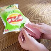 日本便攜迷你封口機食品塑料袋封口器家用小型密封機零食封袋機 【七夕搶先購】