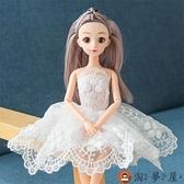 芭比娃娃30厘米公主兒童益智過家家玩具娃娃女孩【淘夢屋】