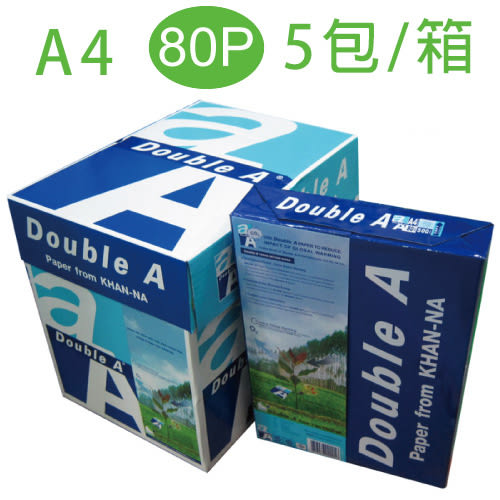 [奇奇文具]【Double A 影印紙】80P A4 多功能紙 (5包/箱)