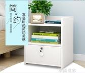 簡約現代床頭櫃簡易置物架經濟型床邊小櫃子臥室收納儲物櫃小桌子MBS『潮流世家』