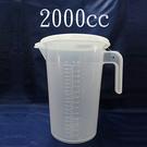 翰庭 2000附蓋量杯 BI-5501-5
