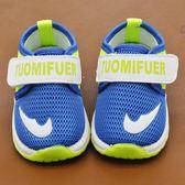 818好康 春夏1-5歲男女寶寶鞋學步孩童透氣鞋網鞋子