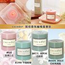 韓國cocodor 質感香氛蠟燭230g