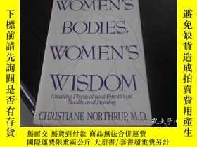 二手書博民逛書店Women's罕見Bodies Women's Wisdom(平