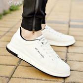 夏季帆布男休閒白鞋韓版潮流板鞋百搭學生潮鞋小白鞋      伊芙莎
