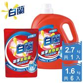 超值組 白蘭強效潔淨除蟎超濃縮洗衣精1+6件組(2.7kg x 1瓶+1.6kg x 6包)_聯合利華