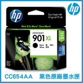 HP 901XL 高容量 黑色 原廠墨水匣 CC654AA 原裝墨水匣 墨水匣 印表機墨水匣