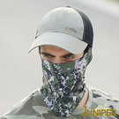 防曬帽子-抗紫外線UV防潑水長眉檐遮陽運動帽J7504 JUNIPER