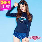 Angel Honey 全館免運 現貨 二件式長袖水母衣 深藍 M~XL 二件式長袖水母衣褲組 衝浪潛水浮潛  泳衣