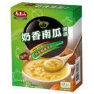 【馬玉山】奶香南瓜濃湯15g×3pcs(盒)