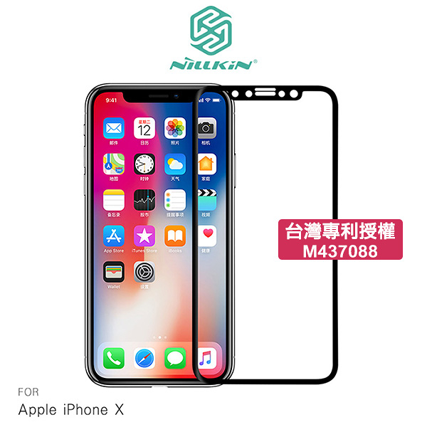 NILLKIN Apple iPhone X 3D CP+ MAX 滿版防爆鋼化玻璃貼 9H硬度 螢幕玻璃膜 2.5D弧邊導角