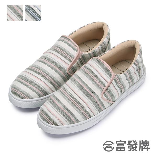 【富發牌】粉藍線條質感懶人鞋-藍/粉  1BR104