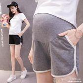 孕婦短褲夏季款時尚女外穿運動寬鬆休閒薄款寬管打底褲子 深藏blue