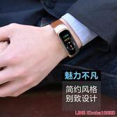 智慧手錶普彩智慧運動手環耳機二合一可拆分離式接打電話手錶腕帶監測男女安卓CY潮流站