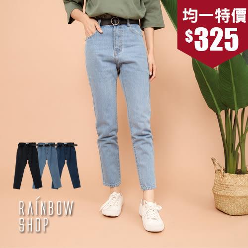 高腰直筒男友牛仔褲(附皮帶)-K-Rainbow【A616813684】