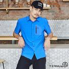 【西班牙TERNUA】男Shellstretch格紋彈性短袖襯衫 1481140 / 城市綠洲(輕量、透氣、防異味、伸展、快乾)