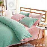 床單四件套 四件套上下鋪寢室被套床單三件套0.9m學生宿舍 nm8489【VIKI菈菈】