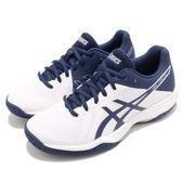 Asics 排羽球鞋 Gel-Tactic 白 藍 深藍 進階款 女鞋 運動鞋 【PUMP306】 B752-N100