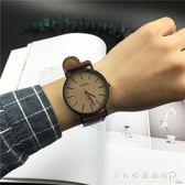 手錶男學生韓版簡約潮流ulzzang手錶女時尚皮帶休閒情侶石英錶『』