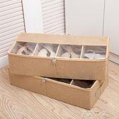 加厚透明鞋盒床底收納靴子鞋袋可組合鞋子收納箱鞋子收納盒長靴盒〖米娜小鋪〗igo