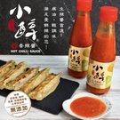 【小醇香辣醬】小醇香辣醬-辣中極品 一醬入魂 3入組!