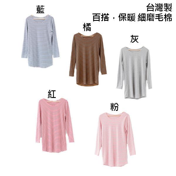 *孕味十足。孕婦裝*現貨【CNI2701】台灣製永不退流行不敗條紋細磨毛棉孕婦長版衣 五色
