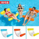 水上充氣吊床沙發浮床可折疊夏季靠背浮排水...