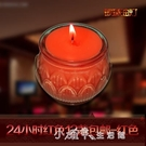 酥油燈 合蓮酥油燈4小時100粒無酥油蠟燭香薰蠟燭供佛燈拜神【全館免運】