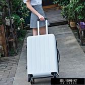 行李箱學生拉桿箱女20萬向輪 男24密碼箱包26皮箱子28寸韓版 快速出貨