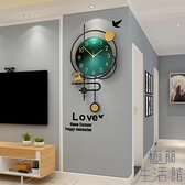 時鐘掛墻鐘表客廳掛鐘家用創意現代簡約網紅掛式北歐【極簡生活】