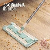旋轉平板拖把家用懶人夾固式拖布木地板瓷磚地拖【櫻田川島】