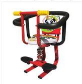 電動車前置兒童座椅腳踏車座椅電摩車座椅