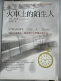 【書寶二手書T3/翻譯小說_JAO】火車上的陌生人_珍妮.迪斯基