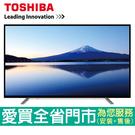 TOSHIBA東芝50型LED液晶顯示器...