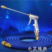 高壓洗車水槍家用水搶神器伸縮水管噴頭接自來水強力加壓刷車器機 小艾時尚.NMS