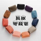 真皮零錢包-實用小錢包手拿時尚簡約牛皮男女包包10色73pp216【時尚巴黎】