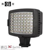 LED小型攝影燈迷你補光燈