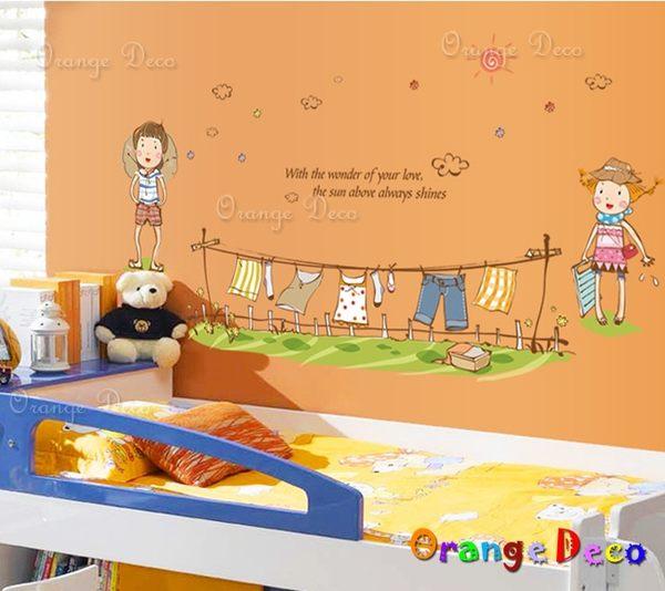 壁貼【橘果設計】曬衣服 DIY組合壁貼/牆貼/壁紙/客廳臥室浴室幼稚園室內設計裝潢