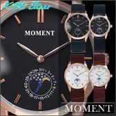 MOMENT  簡約時刻仿單眼月相錶  超薄 皮帶錶  舜時  男錶 女錶 對錶  【KIMI store】