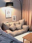 懶人沙發榻榻米折疊沙發床兩用雙人日式多功能小戶型臥室小沙發椅wy