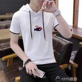 男士短袖T恤學生連帽純色個性套頭衛衣青少年夏季半袖體恤衫男裝 ciyo 黛雅