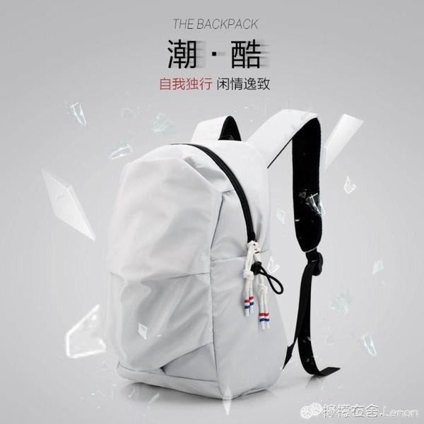 後背包男簡約個性書包女韓版時尚潮流休閒電腦包戶外旅行輕便背包 檸檬衣舎